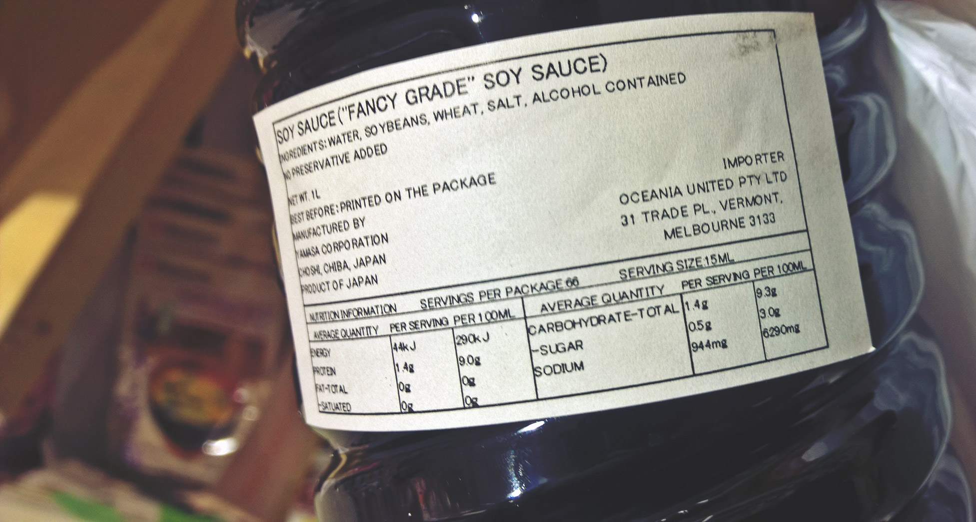 The Guide: Choosing a Soy Sauce